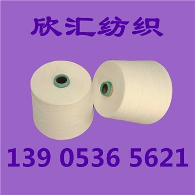 环纺纯棉纱3支现货厂家在崇州选潍坊欣汇
